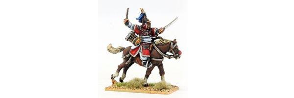 Choson Korean Army 1592 - 1598
