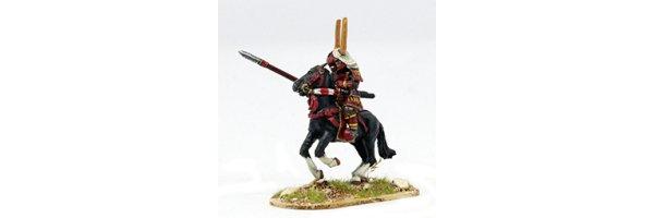 Samurai Armies