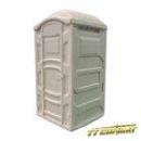 Portable Toilet Set