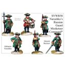 Narushko's Russian Guard Musketeer Command (6)