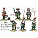 Gavrilok Nosovs Russian Guard Grenadiers Command (6)