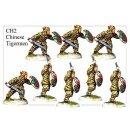 Tigermen (8)