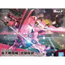 [HG] [1/24] Spiricle Striker Prototype DBU (Sakura...