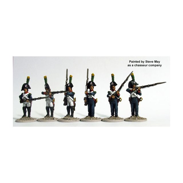 Paris National Guard of 1814 flank companies, firing line