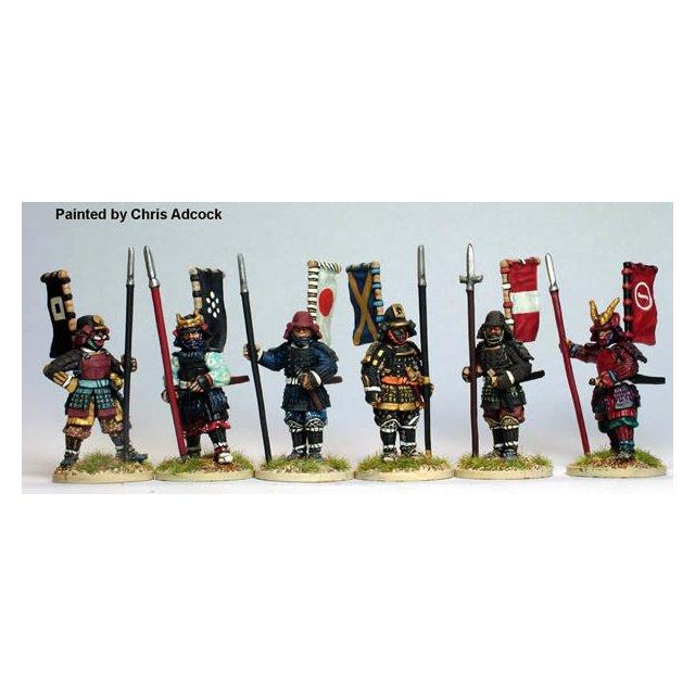 Samurai with Yari, standing