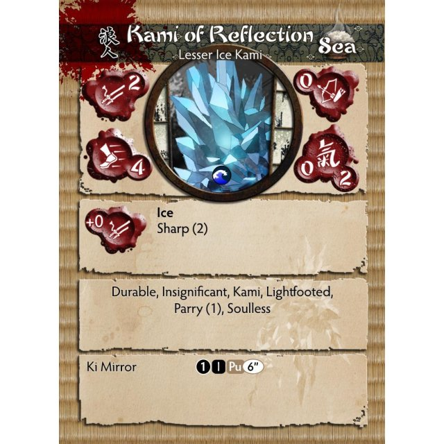 Kami of Reflection